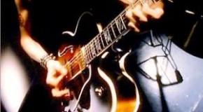 Гаммы для гитары (ноты и табы)