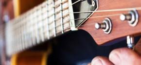 Как пользоваться тюнером для гитары